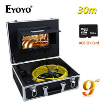 Eyoyo WP90A9 30M HD CCTV TFT 9″ LCD CMOS DVR 1000TVL 7mm Sewer Video Camera Pipe Pipeline Drain Inspection Cam + 8GB SD Card