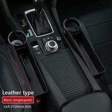 Многофункциональный автомобиль коробка для хранения с подстаканником из искусственной кожи слоистых подстаканник применимо к левой и правой вождения позиции