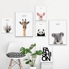 Giraffe Zebra Lion Elephant Animal Posters and Prints Canvas Artwork Portray Wall Artwork Nursery Ornamental Image Nordic Model Decor