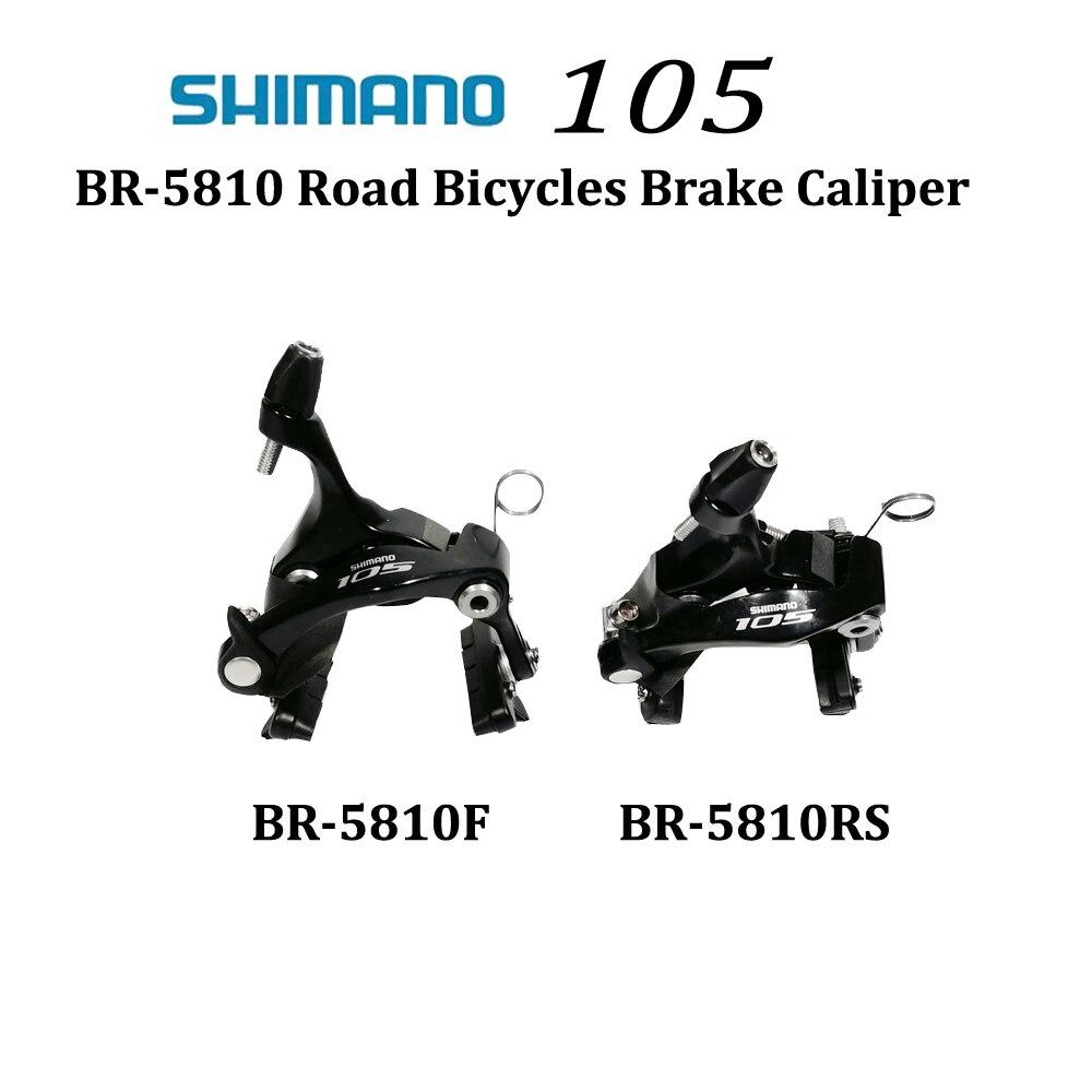 V тормоза Shimano 105 BR-R5810F/RS Dual Pivot тормозной суппорт R5810 дорожный велосипед спереди и сзади тормозной суппорт