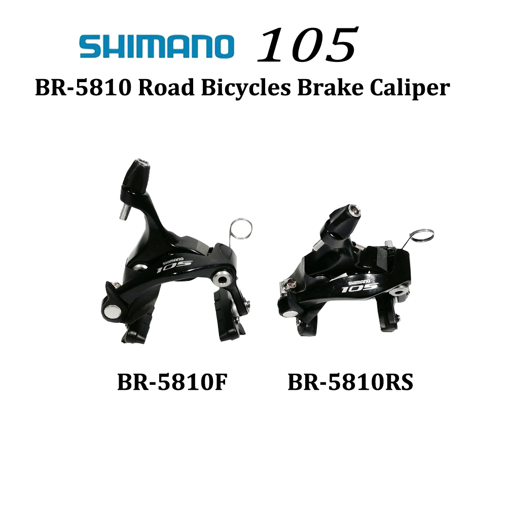 V Brake Shimano 105 BR-R5810F/RS Dual Pivot BRAKE CALIPER R5810 Road Bicycle front and REAR BRAKE CALIPER 2 pair universal car 3d style disc brake caliper covers front rear