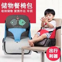 Babyfond PacPro детский стул столовая складной многофункциональный портативный, Безопасный детский кресло-Сумка детский стул