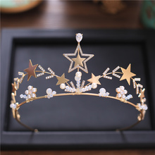 Bride Wedding Gold Color Star Crown Full Cystal Pearl Queen Crown Wedding Hair Jewelry for Women Wedding Dress Accessories
