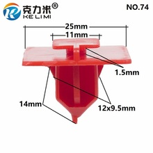 KE LI MI Auto Car Decorative Buckle Fixed Door Panel Big Red Fastener Retainers