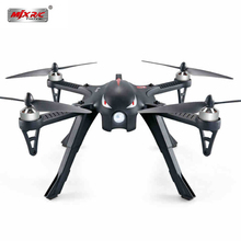Original MJX B3 Bugs 3 Remote Control Drone With Brushless Motor Intelligent RC Quadcopter Helicopter No Camera