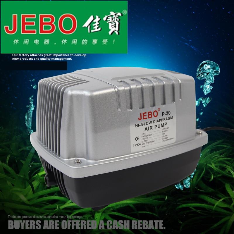 JEBO 10W Big Air Pump 220~240V For Aquarium Fish Tank With 8 Ways Air Splitter Control Valve High Quality P30