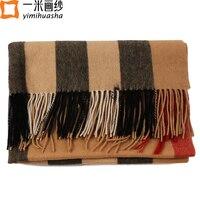 Winter thick warm tartan scarf tassels wool cashmere plaid shawl wrap for ladies blanket cachecol feminino oversized 200*70 cm