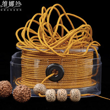 3pcs/lot 1.0/1.2/1.5/1.8mm Dense Cords Knit Inelastic jewelry making supplies Good Quality DIY Necklace Bracelet Accessories