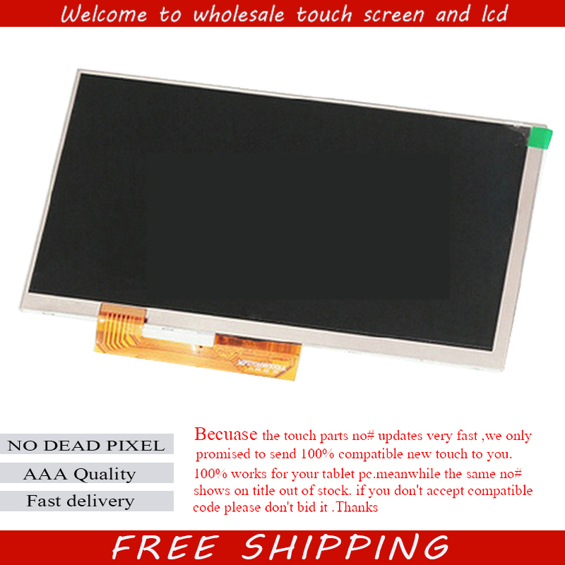 New LCD Display Matrix For 7 DIGMA PLANE 7.5 3G PS7050MG TABLET inner LCD Display 1024x600 Screen Panel Frame Free Shipping new lcd display matrix for 7 nexttab a3300 3g tablet inner lcd display 1024x600 screen panel frame free shipping