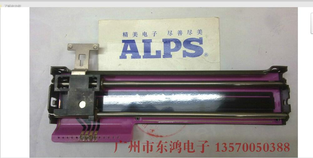 2PCS/LOT ..ALPS 13 cm rail with no motor, T shank straight slip potentiometer B10K.. цены