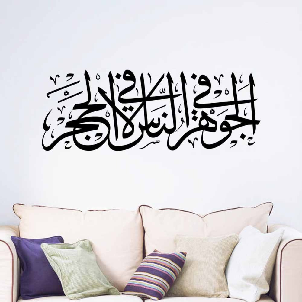 free shipping zyva 587 na amazon hot sale home decor muslim background living room