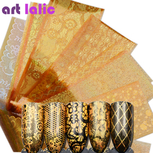 16 Designs/Set Gorgeous Gold Color Nail Foil Tips Decor For Manicure Tool Magic Laser Nail Art Transfer Starry Stickers Decal
