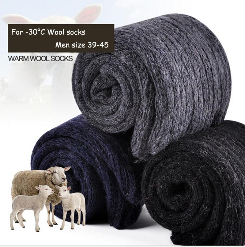 2017 New Super Thick 3pairs/lot Merino Wool Socks High Quality Men's Socks Classic Business Brand Socks Men Winter Big Size