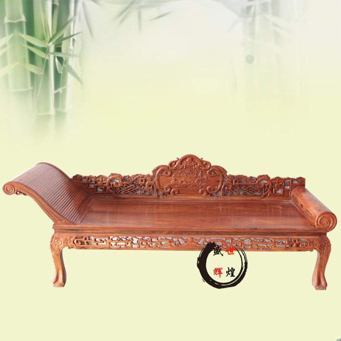 Antique Sofa Chaise Lounge: Rosewood Chaise Longue Chaise Sofa Couch Chaise Lounge