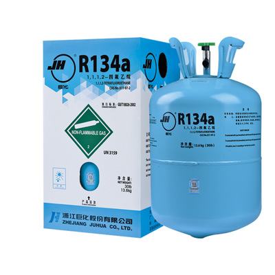 Juhua R134a Automotive Air Conditioning Freon Refrigerant Net Weight 13.6kg
