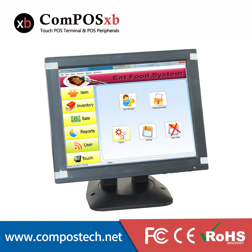 China Made 12 Inch Touch Screen LCD Monitor for Pos PC with Rotating Stand buy monitor for pc