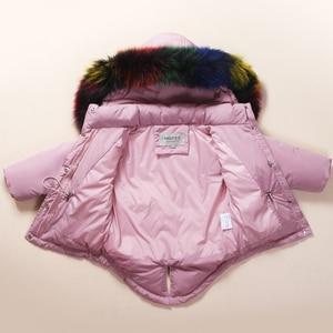 Image 5 - Russo inverno crianças conjuntos de roupas pato quente para baixo jaqueta para o bebê da menina das crianças casaco de neve wear crianças terno gola de pele