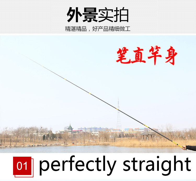 China hard rod Suppliers