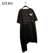 [XITAO] 2017 Korea Summer Fashion Female Solid Color Mesh Patchwork Doll Loose Dress Women Irregular Short Sleeve Dress CXB213