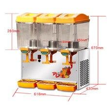 PL-351A холодильник 3 танка сока холодные напитки диспенсер машина