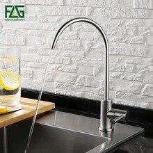 Flg 100% медь никель Матовый поворотный кран питьевой воды 3 Way фильтр для воды очиститель Кухня Смесители для раковины краны 247-33A