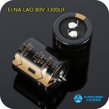 купить 2pcs/10pcs ELNA LAO series 80v/3300uf 30*35mm super capacitor audio electrolytic capacitor Power capacitor free shipping дешево
