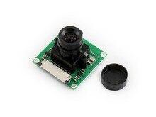 Raspberry Pi Camera module RPi Camera (B) Adjustable-Focus 5 Megapixel OV5647 Sensor For RPi 3B/ 2 B /B+/A+