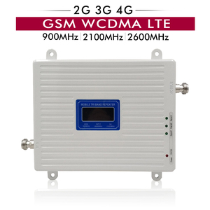 Image 2 - Tri Band Booster 2G/3G GSM 900+3G UMTS/WCDMA 2100+4G FDD LTE 2600 Cell Phone Signal Repeater Mobile Signal Amplifier Antenna Set