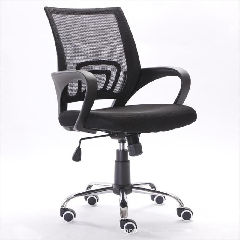 где купить Office Furniture Chair Fashion Computer Office Chair Mesh Staff Swivel Chair Conference Chair Lift Stool Happy Date по лучшей цене