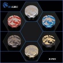 """Bykski B-PD5 Boutique Frost dragon, несколько цветов, G1/"""" Водная пробка, для подключения розетки и изменения пути потока воды"""