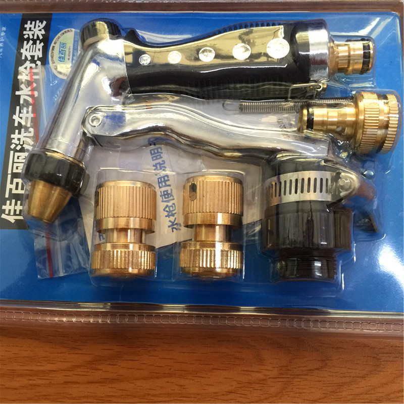 ФОТО For High pressure washing tools car 15 meters of household water pump water full copper utensils Sets