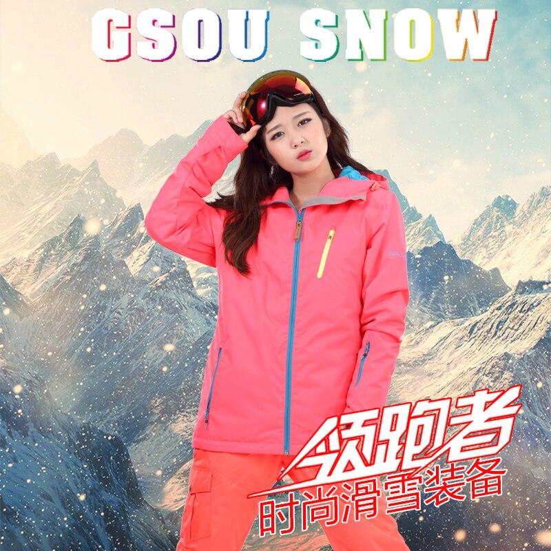 Gsou Snow Women's ski jacket Pure color Ski suit