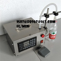 5L MIN Liquid Filling Machine For Mineral Water Perfume Filling Machine Automatic Filling Machine For Beverage