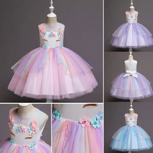 цены на Summer Dresses Girls Toddler Kids Baby Girls Sleeveless Tulle Princess Party tutu Lace Girl Dress Dresses Clothes F326  в интернет-магазинах