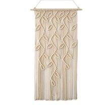 Handmade Macrame Wall Hanging Tapestry Curtain