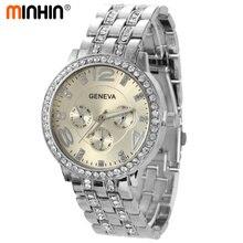 MINHIN Women Geneva Watch Steel Stainless Casual Three Clock Simulated Diamond Quartz Watches Lady Dress Wristwatches Relogio
