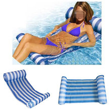 133*66cm Folding lounge Chair floating Inflatable Ride-ons water hammock Toy for Adult Pool Rafts Swimming Inflatable Toys Gifts(China)