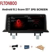 10,25 ''android 8,1 автомобиль gps навигации радио плеер ID7 для хэтчбеков BMW серий 1 120i E81 E82 E87 E88 2G Оперативная память 32G Встроенная память 6 ядро