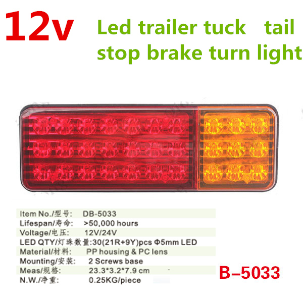1pair Red Amber 12v 24 Led Atv Truck Trailer Lamp Lorry