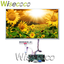 17.3 inch Laptop LED LCD Screen B173RW01 V.3 V0 V1 V2 V4 V5 V3 LTN173KT01  LVDS 1600x900 Display matrix VGA Driver board цена