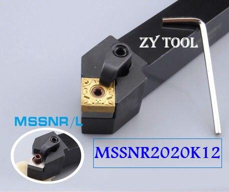 Free Shipping MSSNR/L2020K12, Metal Lathe Cutting Tools Lathe Machine CNC Turning Tools External Turning Tool Holder