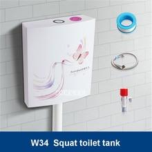 W34 унитаз для сидения на корточках резервуар для воды для дома ванной настенный энергосберегающий резервуар с водой для унитаза аксессуары для смывания приседания бак