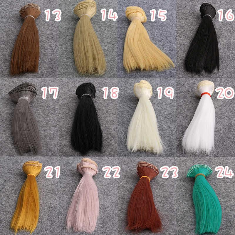 Pelucas de muñeca 15cm * 100 cm, pelo de muñeca DIY, alambre de alta temperatura 45 colores, pelucas de pelo liso para 1/3 1/4 1/6 BJD DIY JF001