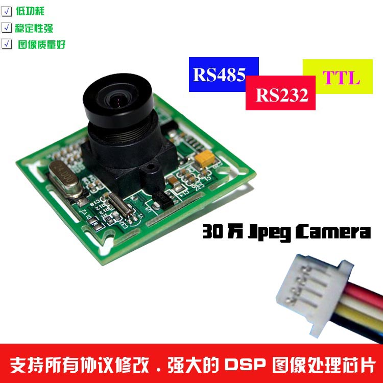 Serial Module JPEG Camera RS232/RS485/TTL/ Module Arduino Camera Module max485 ttl to rs485 adapter module for singlechip red
