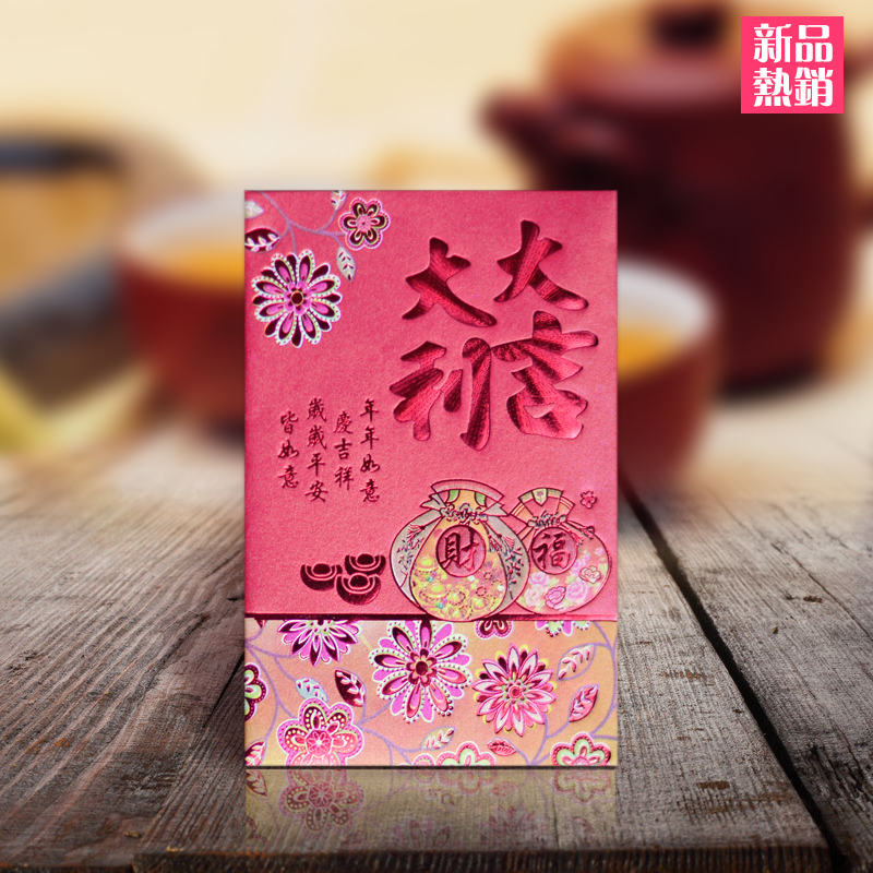 of life in 2017 New Year red envelopes of high-grade red packets personalized custom logo two-dimensional code bronzing bringing in the new year