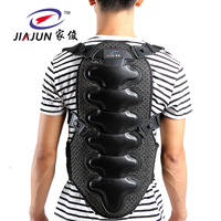 Bicycle Vest Motorcycle Skiing Racing Body Spine Armor Protector Backpiece Back Armor Protect Cycling Vest Back Support