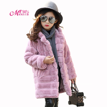 Фотография Children Girls Winter Imitation Fur Coat 2017 Fashion Girls Thick Fluff Warm Hooded Coat Casual Kids Clothes Outwears 4-12 Years