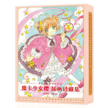 Card Captor sakura Colorful Art book Limited Edition Collector's Edition Picture Album Paintings Anime Photo Album