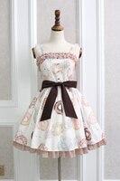 Princess Sweet Lolita Japanese Dress Beautiful And Elegant Rose Stripe Lace Butterfly Sleeve Dress QQ014