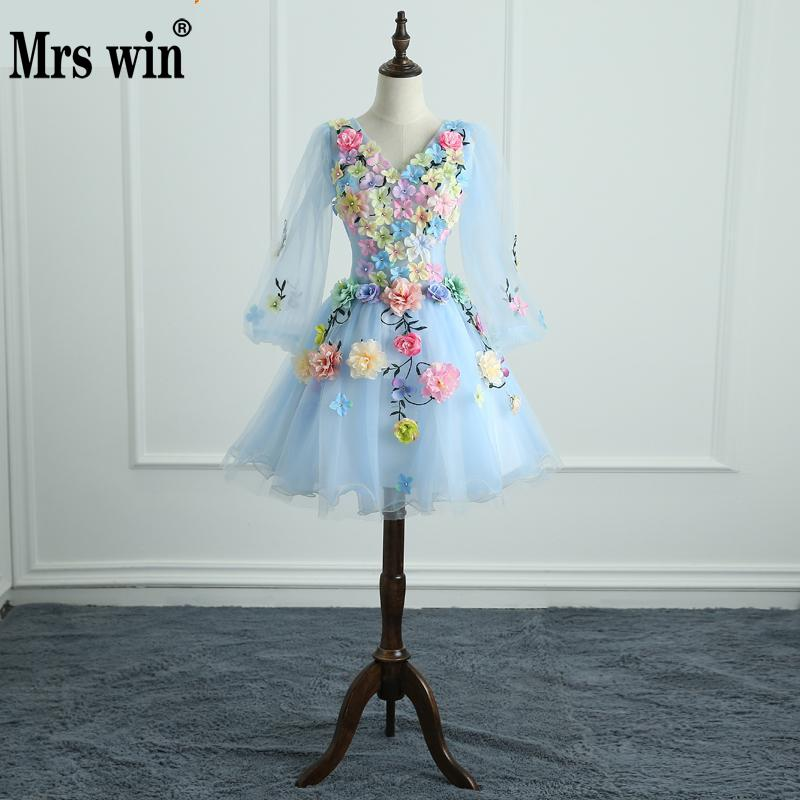 Quinceanera Dresses Mrs Win Long Sleeve Sweet Flowers Ball Gown Lace Elegant Short Colorful Prom Dress
